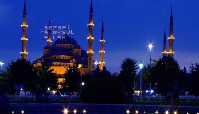 21 Mart 2020 İmsakiyesi: İmsak vakti ve sahur vakti saat kaçta? (İstanbul, Ankara, İzmir)