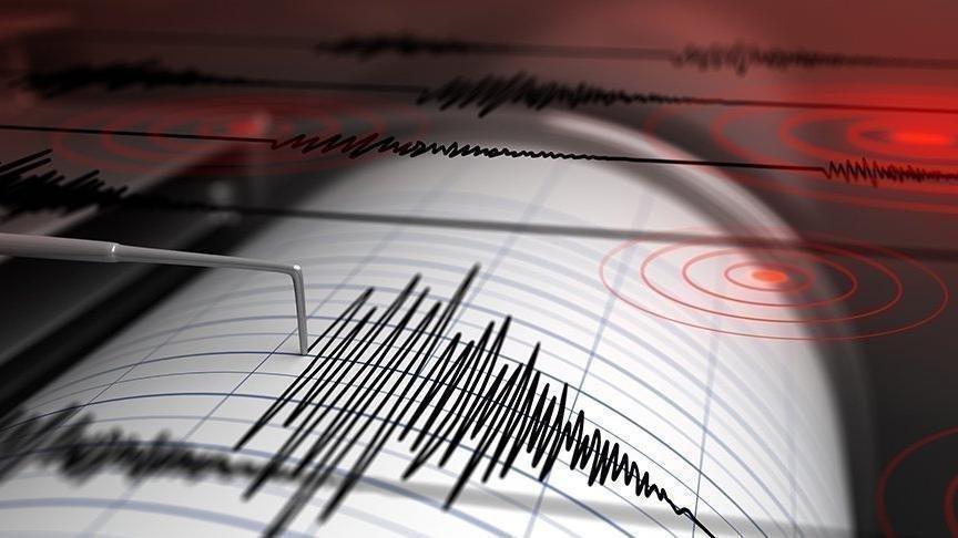 Deprem mi oldu? AFAD ve Kandilli son depremler listesi 7 Şubat 2021