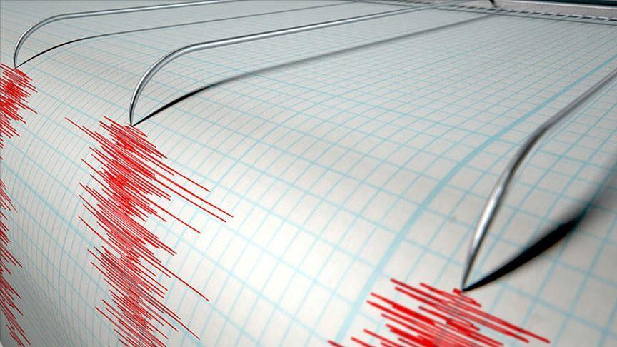 Son dakika haberi: Konya'da 4.7 büyüklüğünde deprem