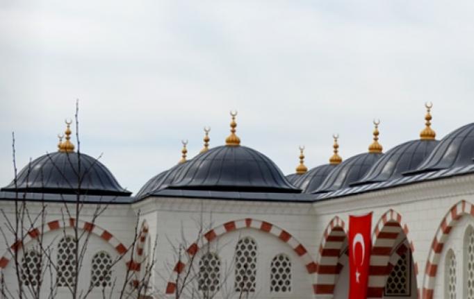 Camiye Bağış Yoluyla Alınabilecek...