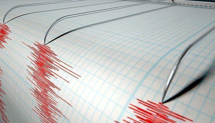 Son dakika! Erzincan'da deprem