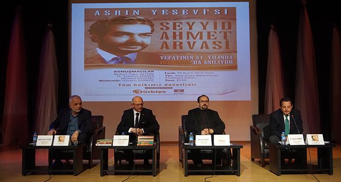 Türk İslam Ülküsü'nün mimarı Seyyid Ahmet Arvasi, vefatının 31. yılında anıldı