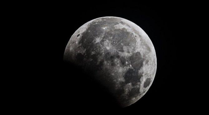 Yılın ilk ay tutulması bu akşam! Ay tutulması ne zaman başlayacak?